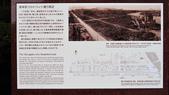 秋之戀(12) 廣島原爆公園:1311.jpg  広島原爆ドーム