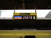春(4) 戀戀風塵:0352.JPG 東京駅