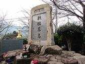 九州(2) : 佐世堡海軍墓地:0155.JPG