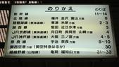 秋之戀(11) 由洛西到洛北:1166.jpg JR 京都駅