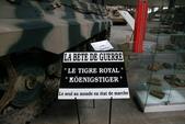 法國(10)索繆爾戰車博物館( Musee des Blindes ):0728.JPG ( Musee des Blindes )