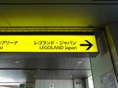 春日鐵道(3) 大人的休日.樂高園區:0351.JPG  あおなみ線
