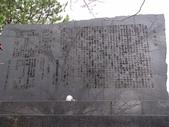 九州(2) : 佐世堡海軍墓地:0157.JPG