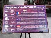法國(10)索繆爾戰車博物館( Musee des Blindes ):0796.JPG ( Musee des Blindes )
