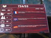 法國(10)索繆爾戰車博物館( Musee des Blindes ):0826.JPG ( Musee des Blindes )
