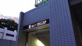 秋之戀(二) 柔情都市:0015.jpg 本鄉三丁目駅四番出口