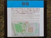 九州(5) : 回到彌生時代:0555.JPG