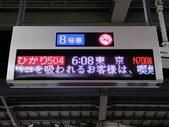 秋葉鐵道(六) 飲一個秋:0539.JPG  新大阪駅