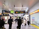 春日鐵道(6) 海角天涯:0779.JPG 大宮駅