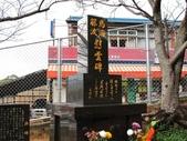 九州(2) : 佐世堡海軍墓地:0158.JPG