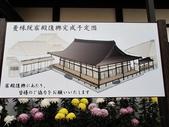 2010日本關西(3)京都東郊楓葉盟:0303.jpg  京都 曼殊院