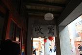 台北萬華  剝皮寮老街:0016.jpg