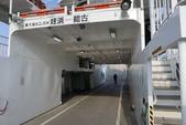 花見(1) 一廂情願:0020.JPG 能古渡船サービスセンター