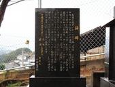 九州(2) : 佐世堡海軍墓地:0159.JPG