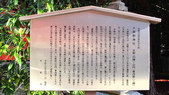 秋之戀(11) 由洛西到洛北:1181.jpg 大原野神社