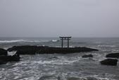 秋葉鐵道(一) 意難忘:0035.JPG 大洗磯前神社