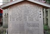 日本櫻花(11) 京都平野神社與嵐山:0698.jpg 平野神社