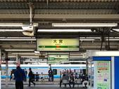 春日鐵道(6) 海角天涯:0780.JPG 大宮駅