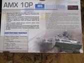法國(10)索繆爾戰車博物館( Musee des Blindes ):0808.JPG ( Musee des Blindes )