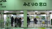 秋之戀(三) 庭園、森林、往事如昨:0152.jpg 上野駅