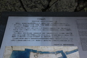 花見(1) 一廂情願:0102.JPG 福岡城 潮見櫓