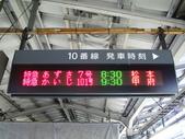北國之秋(二) 秋詩篇篇:0208.jpg 新宿駅10番線