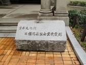九州(6) : 博多 ( 福岡市 ) 公園散策:0655.JPG