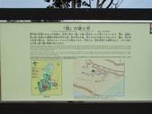九州(5) : 回到彌生時代:0568.JPG