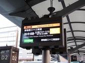 北國之秋(七) 洛東.說時依舊:0776.JPG 京都駅北口D2