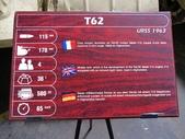 法國(10)索繆爾戰車博物館( Musee des Blindes ):0830.JPG ( Musee des Blindes )