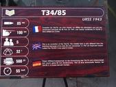 法國(10)索繆爾戰車博物館( Musee des Blindes ):0832.JPG ( Musee des Blindes )