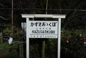 秋(3) 天長地久:0334.JPG  小湊鉄道