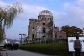 秋之戀(12) 廣島原爆公園:1314.jpg  広島原爆ドーム