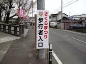 春(7) 美麗的零落:0944.JPG 船岡城址公園