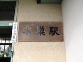 春日鐵道(4) 藍天白雲新幹線:0246.JPG   樽見鉄道本巣駅