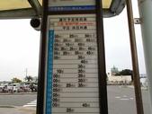 春日鐵道(2) 淡路島.流金歲月:0128.JPG 東浦BT