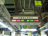 北國之秋(一) 秋意上心頭:0059.jpg 上野駅 17番線