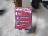 法國(10)索繆爾戰車博物館( Musee des Blindes ):0733.JPG ( Musee des Blindes )