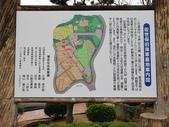 九州(2) : 佐世堡海軍墓地:0141.JPG