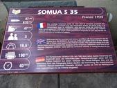 法國(10)索繆爾戰車博物館( Musee des Blindes ):0674.JPG ( France Musee des Blindes )