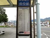 春日鐵道(2) 淡路島.流金歲月:0130.JPG 東浦BT