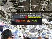 秋葉鐵道(二) 紅葉心事:0137.JPG 神田駅