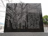 九州(2) : 佐世堡海軍墓地:0143.JPG
