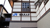 秋之戀(十) 愛.戀.嵐山:1016.jpg JR 嵯峨嵐山駅北口