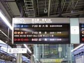 北國之秋(11) 熊本行:1264.JPG 京都駅
