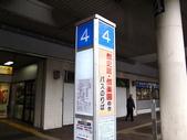 北國之秋(一) 秋意上心頭:0067.jpg 水戸駅北口
