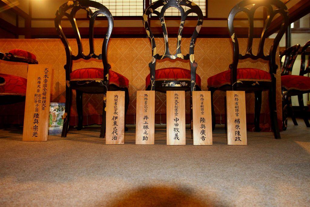 九州(4) : 歷史的下關 ( 日本行 ):0420.jpg