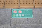 秋(2) 在水一方:0135.JPG  JR水戸駅