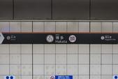 花見(1) 一廂情願:0010.JPG 博多駅