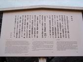 北國之秋(七) 洛東.說時依舊:0779.JPG 京都智積院